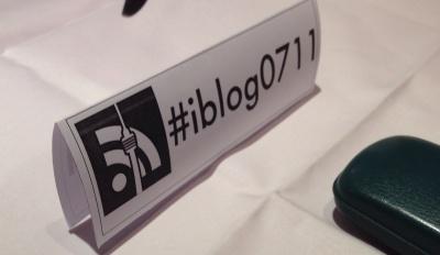 #iblog0711